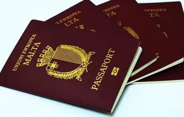 马耳他护照移民