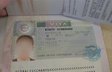 申根旅行签证