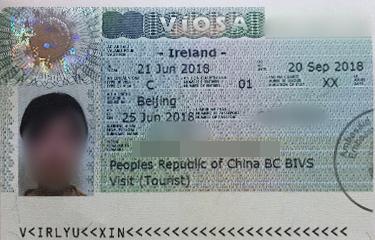 爱尔兰签证服务