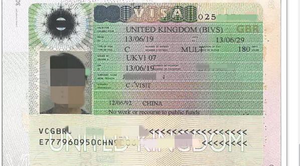 【成功案例】英国十年旅行签——实力的象征